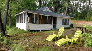 71 Blueberry Rd Waterboro ME 04087